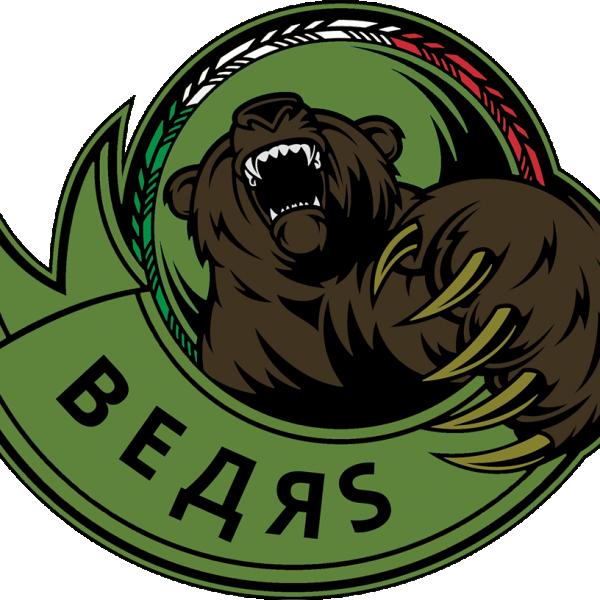 Bears softair